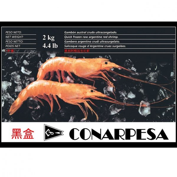 gamba-langostinera-nº3-pescadoacasa
